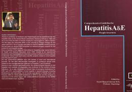 Cover-Hepatitis-AE-en-300x182-300x182